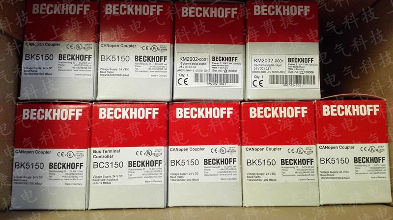 供应BECKHOFF毕孚EL3204现货|有口碑的总线模块,别错过贯捷电气