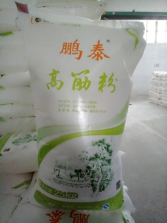 供应天津热销特精粉|如何选购特精粉