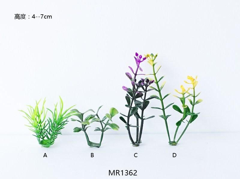 花草模型-广州有品质的花草模型