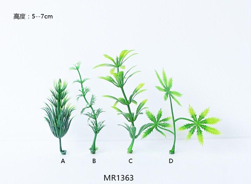 塑胶草价格-广州哪里有供应价位合理的花草模型