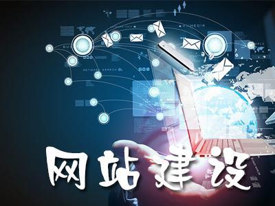 领先的郑州专业网站建设公司就是河南永正信息技术——网站建设多少钱一年