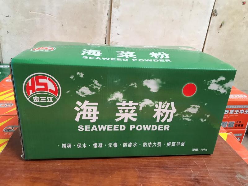 海藻粉哪家好-福建好的海藻粉供应出售