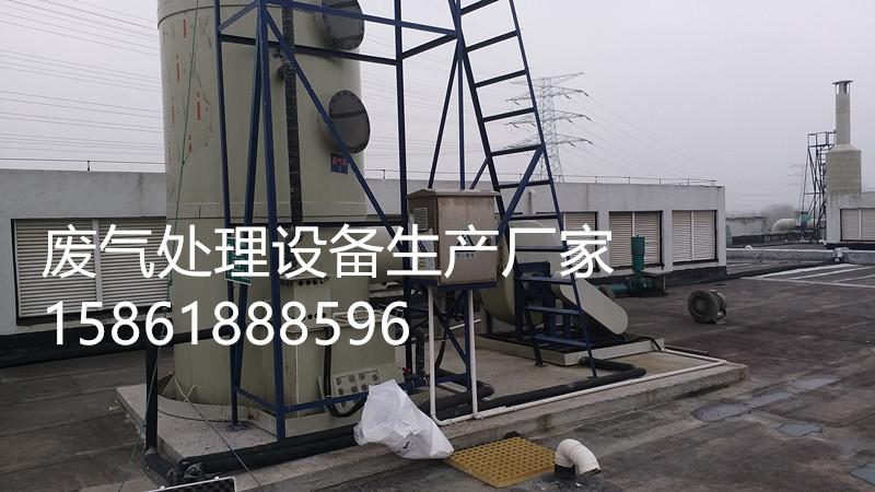 厂家直销工业废气喷淋塔_好用的酸雾喷淋塔推荐
