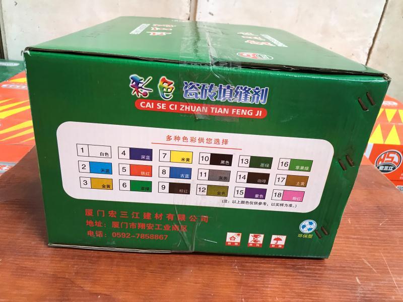 瓷砖填缝剂厂家_宏三江建材高性价瓷砖填缝剂新品上市