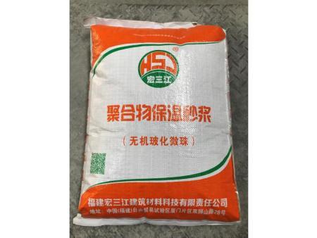 聚合物保温砂浆价格|买价格合理的聚合物保温砂浆,就来太阳集团