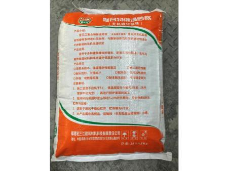 福建聚合物保温砂浆品牌_福建好用的聚合物保温砂浆供应出售