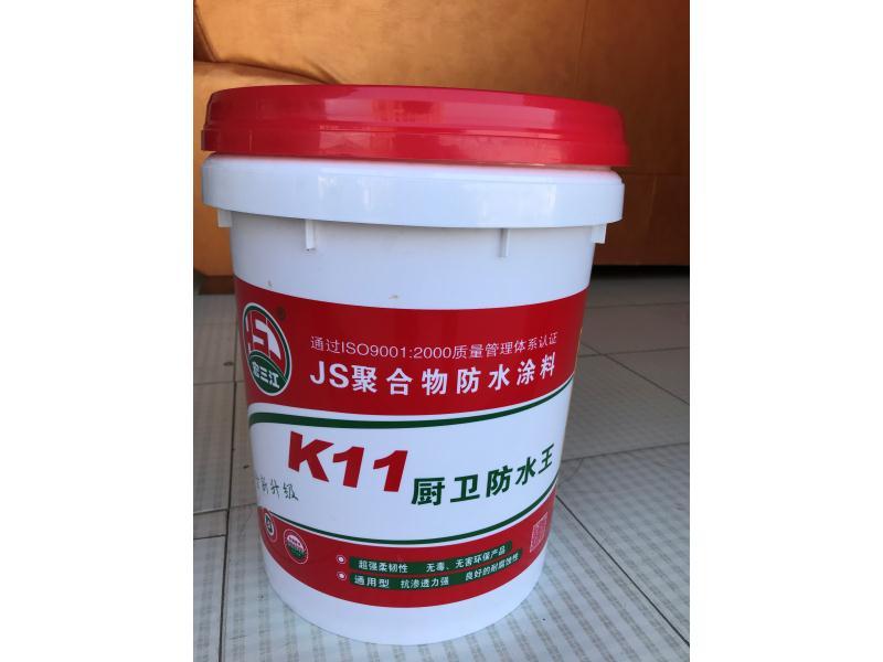 河南K11厨卫防水王厂家-在哪能买到专业的K11厨卫防水王呢