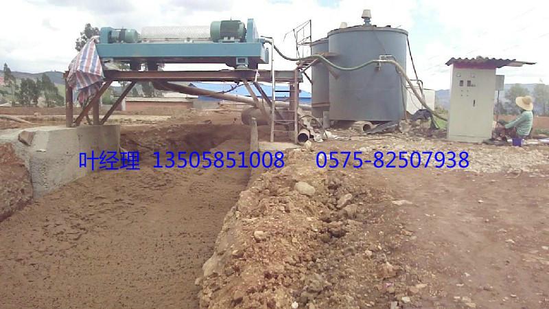 重庆废水处理技术厂家——浙江废水处理技术公司推荐