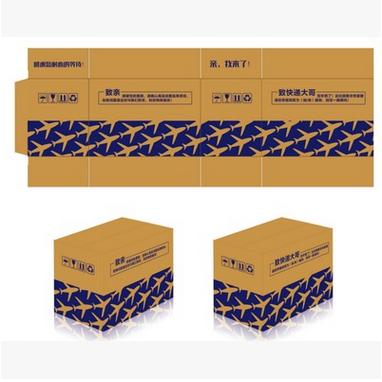 南宁彩胜纸箱包装沃柑彩箱坚固耐用 代理定制包装