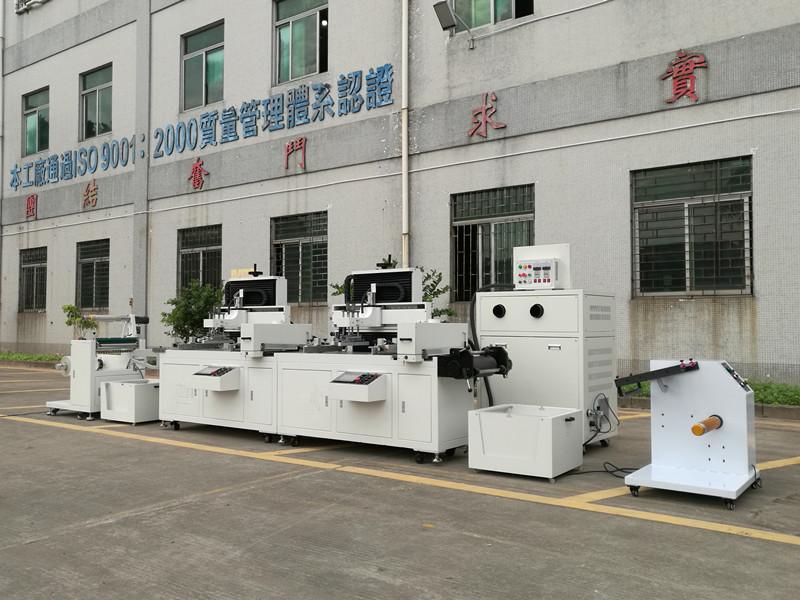 想買優惠的全自動化絲網印刷機械設備就來東莞同盈機械-全自動絲印機招商加盟