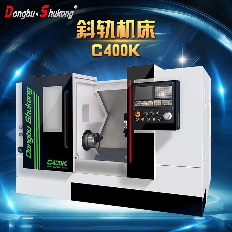 斜轨机床专业供应商——中国机床设备