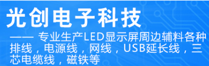 LED显示屏生产厂家_泉州LED显示屏供应厂家