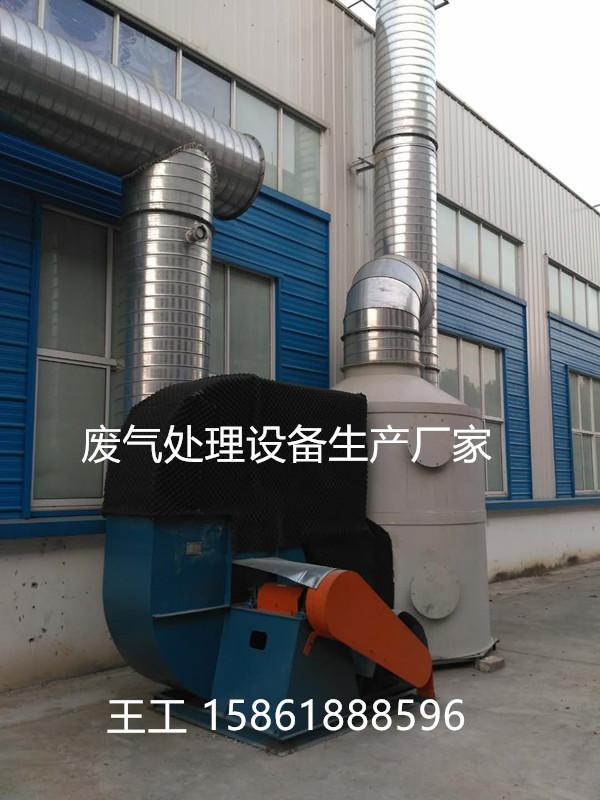 供应活性碳吸附箱-大量供应销量好的活性炭吸附塔