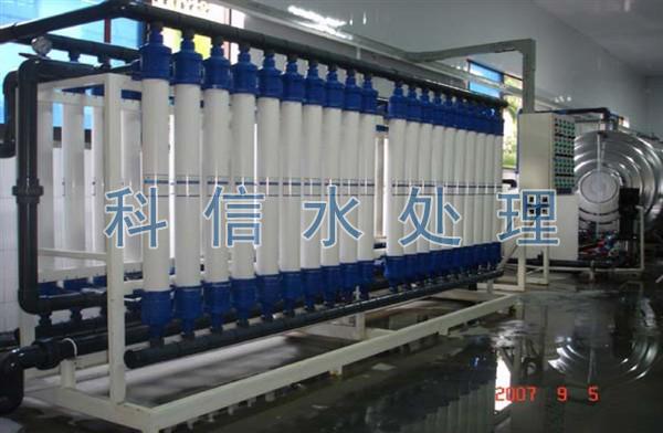 养殖用水设备-潍坊哪里有卖销量好的养殖用水设备