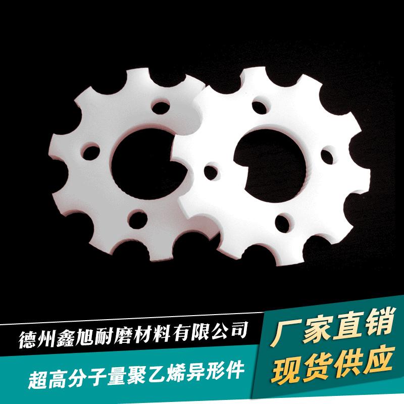 云南超高分子量聚乙烯板,鑫旭耐磨材料特价超高分子量聚乙烯板价格如何