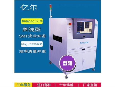 在线型双轨AOI检测仪厂家——【实力厂家】生产供应aoi自动光学检测仪