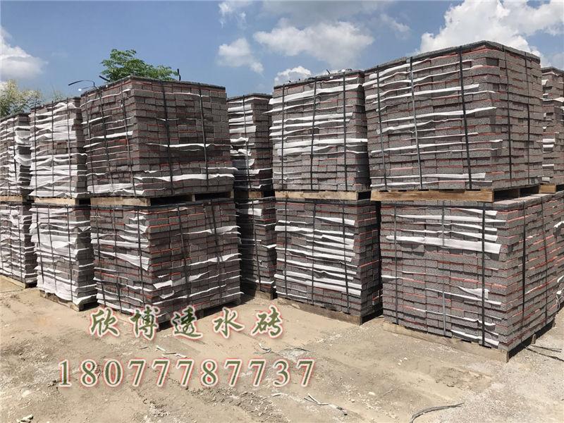 广西透水砖批发|广西欣博水泥_广西透水砖价格实惠