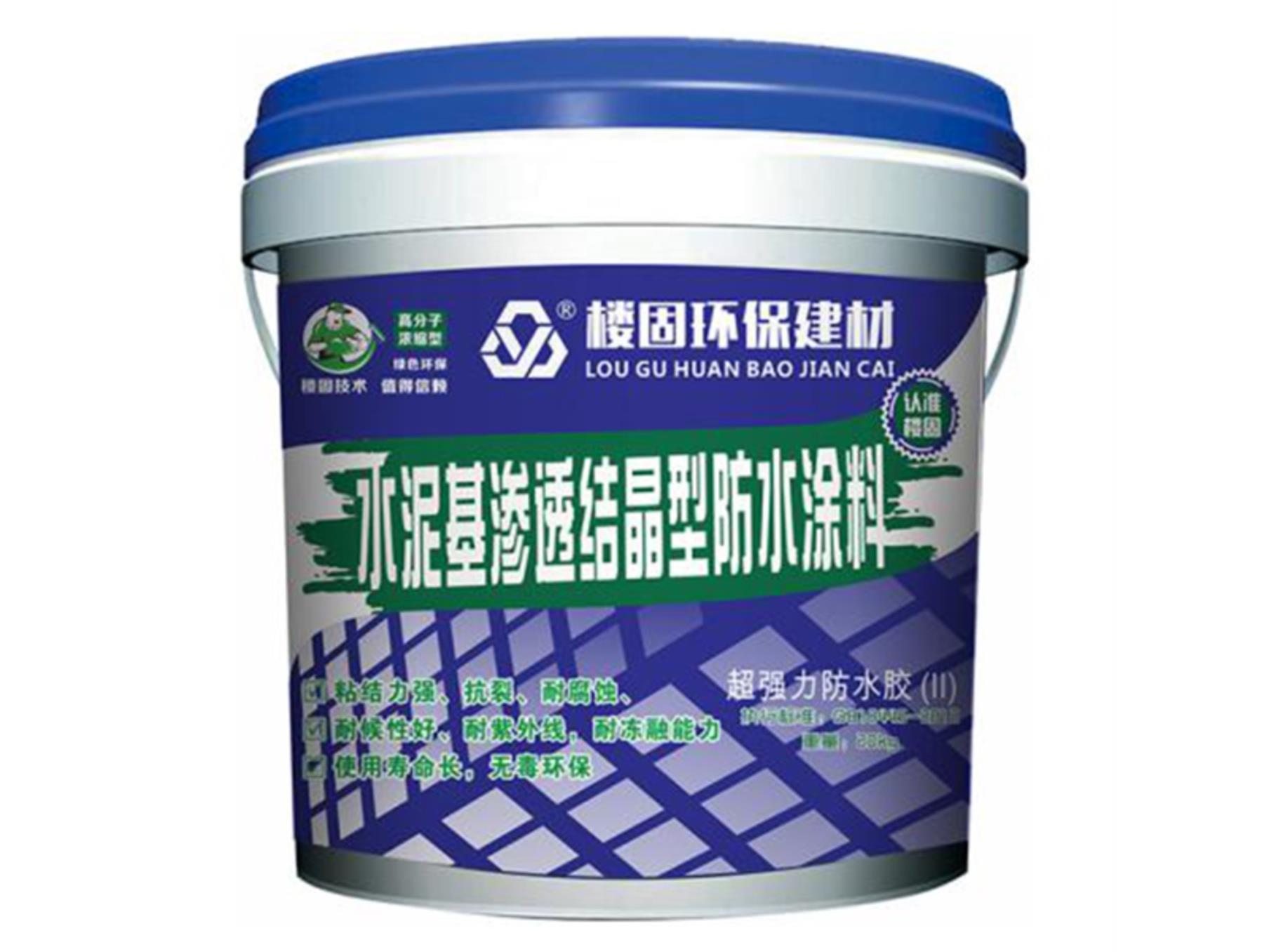 新品水泥基渗透防水涂料供应商找楼固建材_结晶型防水涂料