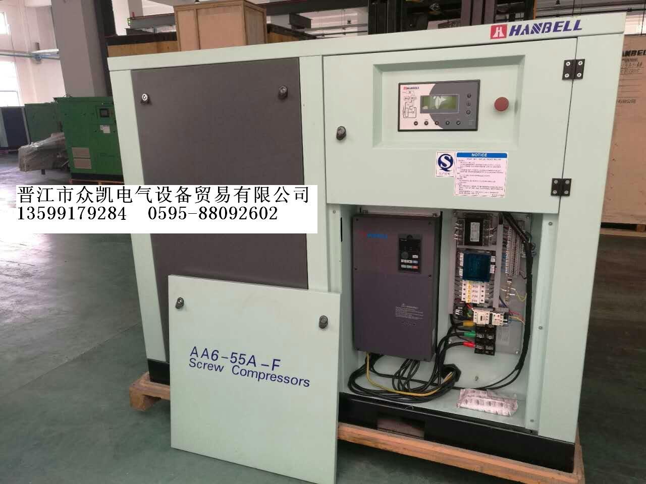 漳州漢鐘螺桿式空壓機在哪買—龍海長泰空壓機批發—空壓機保養