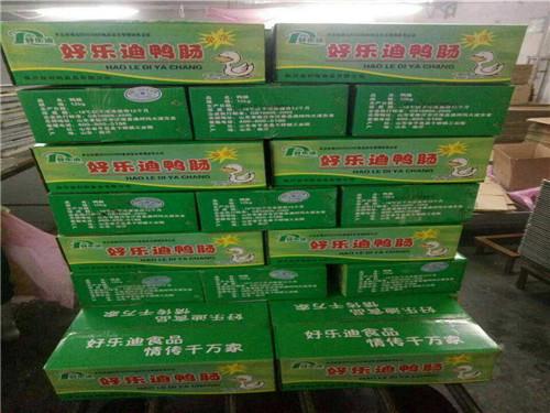山东鸭肠-销量好的好乐迪板冻大鸭肠出售