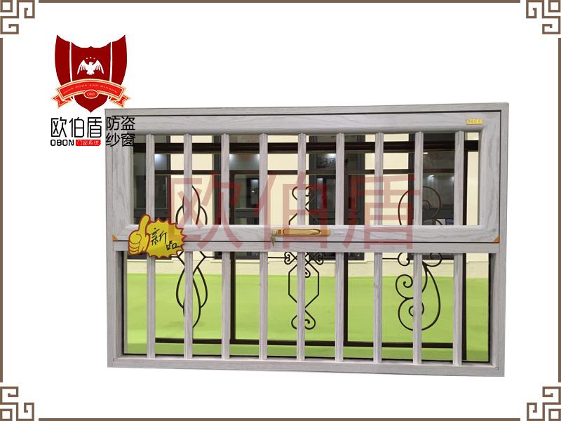 铝合金门窗固定-选购质量可靠的铝合金门窗就选欧伯盾门窗