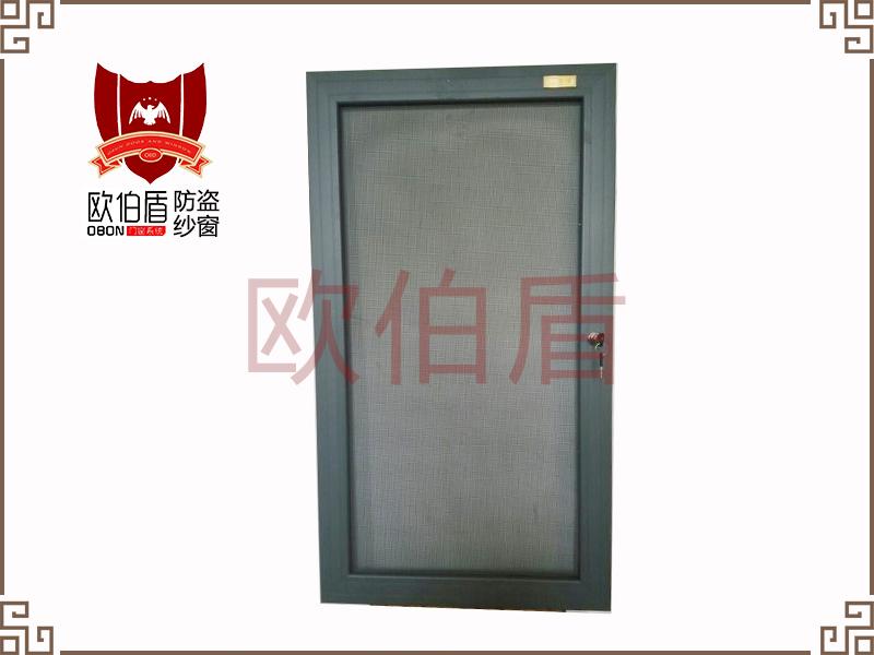 常州金刚网防盗纱窗-欧伯盾门窗提供优惠的防盗窗