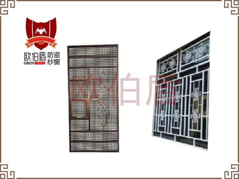 常州金刚网纱窗-江苏专业的金刚网纱窗供应