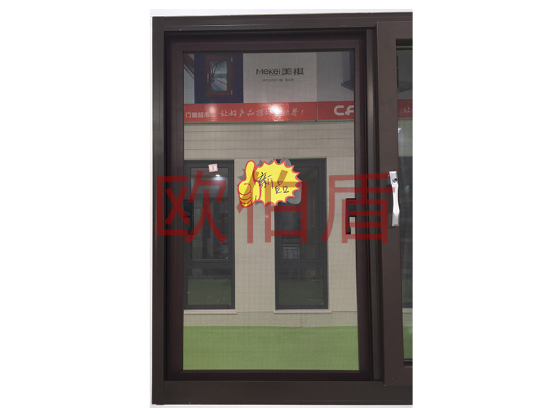南京阳光房厂家_欧伯盾门窗质量良好的南京阳光房