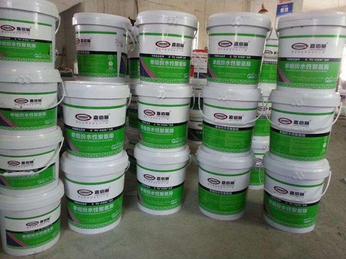 高质量的防水涂料大量出售,榆林防水涂料