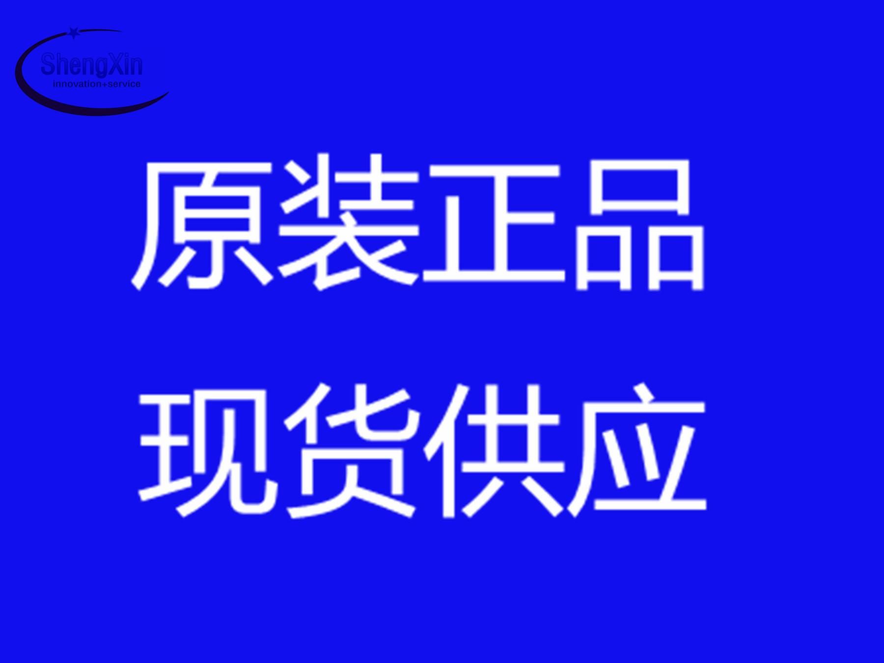 划算的FZ400R12KS4英飞凌IGBT模块晟鑫微科技供应——FZ400R12KS4供货厂家