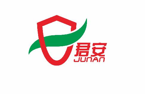 晋江市君安消防器材经营部