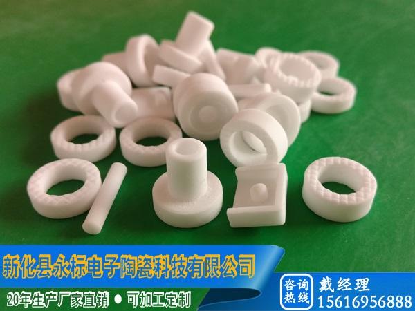 溫控陶瓷片-永標陶瓷-聲譽好的耐磨陶瓷軸套公司