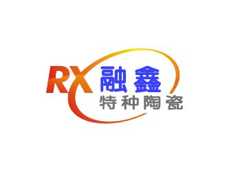 新化县融鑫陶瓷科技有限公司