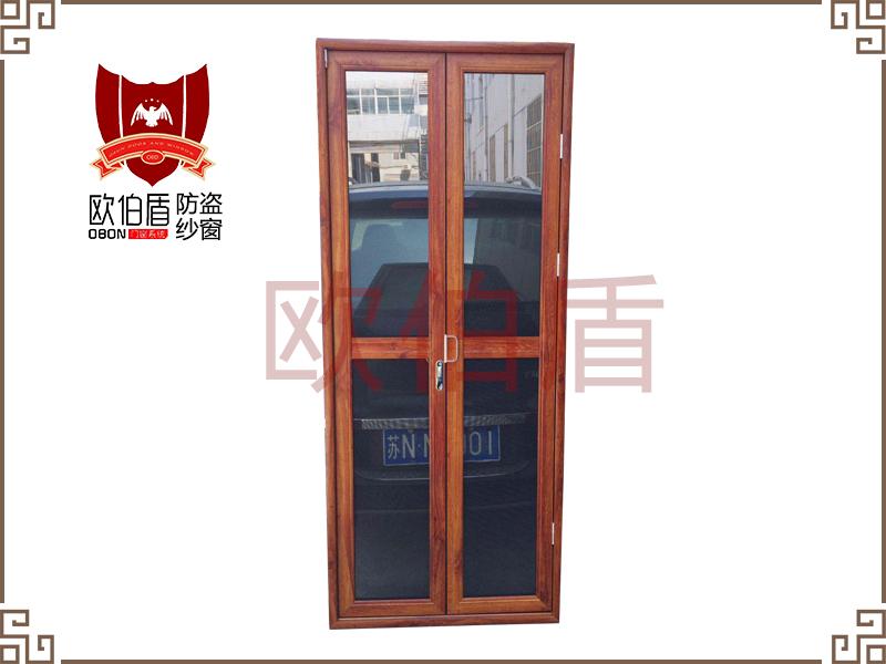 秦淮门窗_高质量的南京门窗在哪可以买到