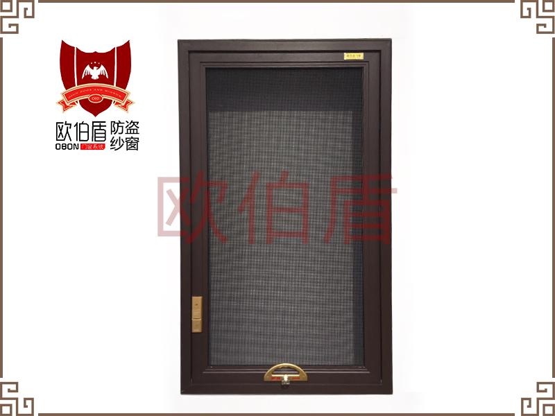 美观防盗窗批发商_欧伯盾门窗_专业的新型内置防盗窗提供商