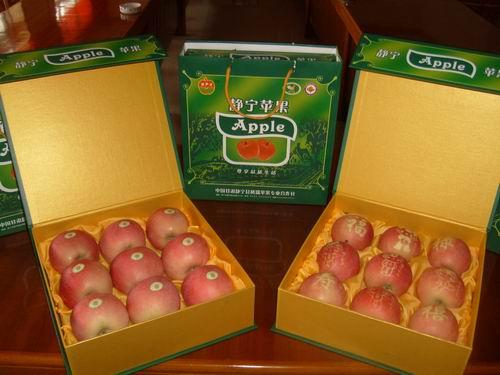 石嘴山苹果精品礼盒包装厂家-兰州甘肃苹果精装礼盒厂家