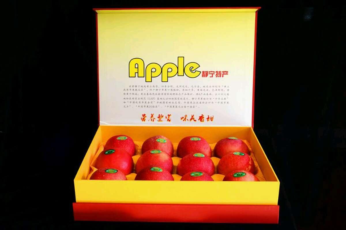 苹果精品礼盒包装厂家|战略包装供应同行中品质优良的甘肃苹果精装礼盒