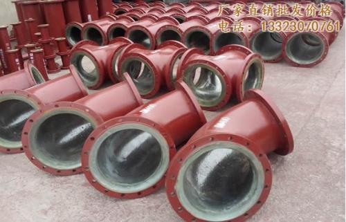 高品质钢衬塑复合管道批发-钢衬塑复合管