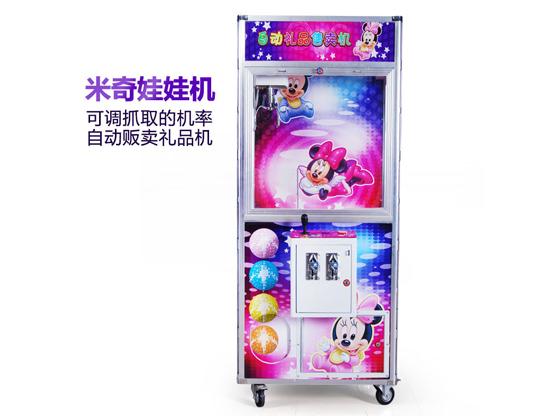 厂家直销的苹果娃娃机-米奇娃娃机上哪家买好