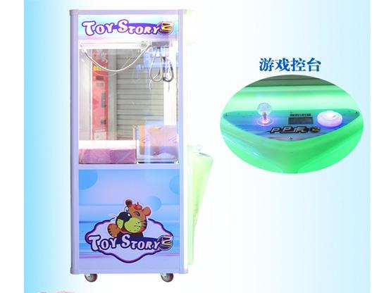 创新型的PP虎娃娃机-划算的PP虎娃娃机就在奕诚动漫