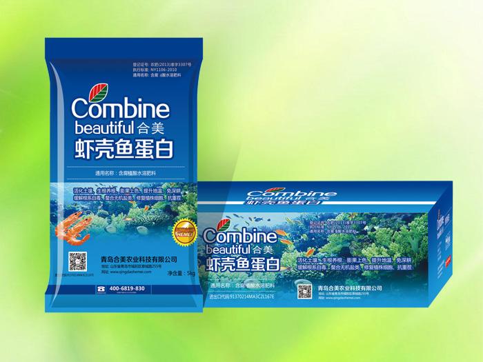 青岛水溶肥报价——蔬菜水溶肥厂家