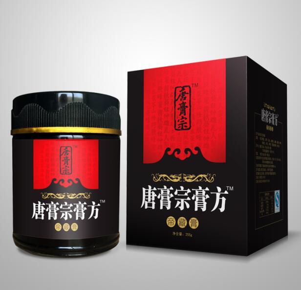 武汉销量好的男性滋补帝藏膏批发——出售男人补肾膏滋