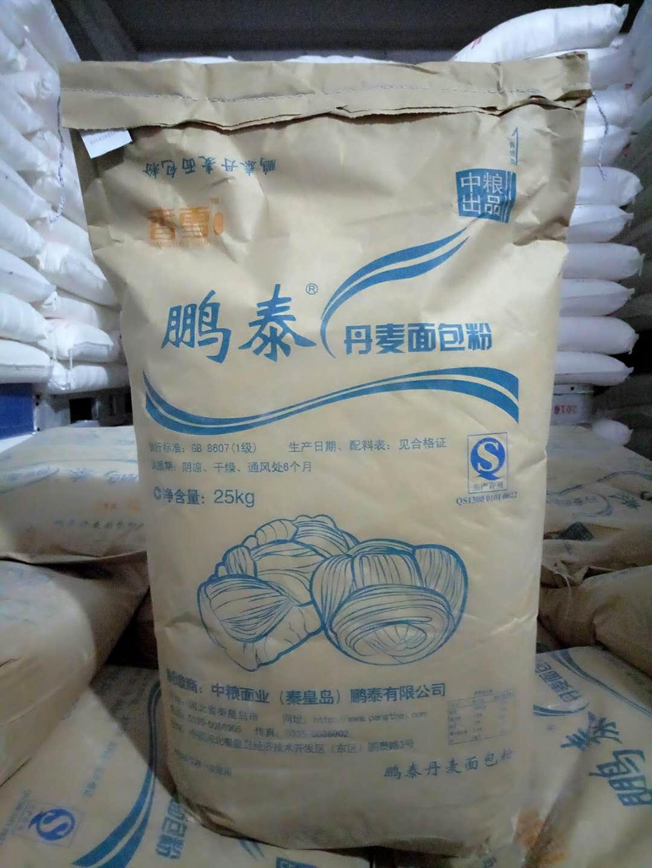 天津哪里有供應優惠的中糧香雪蛋糕粉 廠家批發高筋粉
