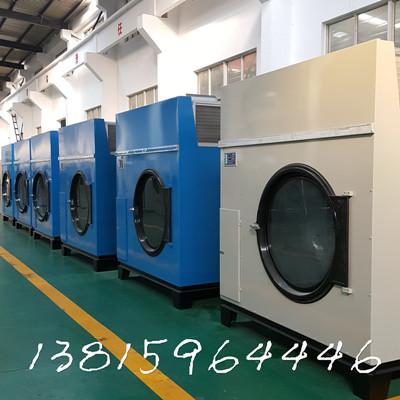 价位合理的洗涤设备-专业的洗涤设备供应商