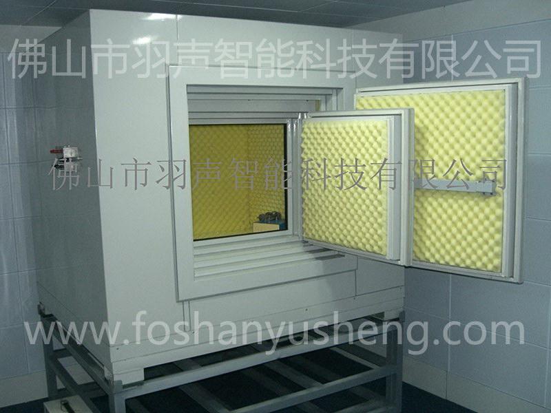 佛山哪里有卖得好的隔音箱-广东汽车产线隔音房报价