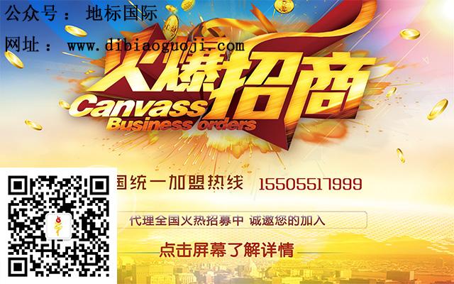 郑州葡萄酒代理——实惠的尼山红枸杞干红,安徽网加供应