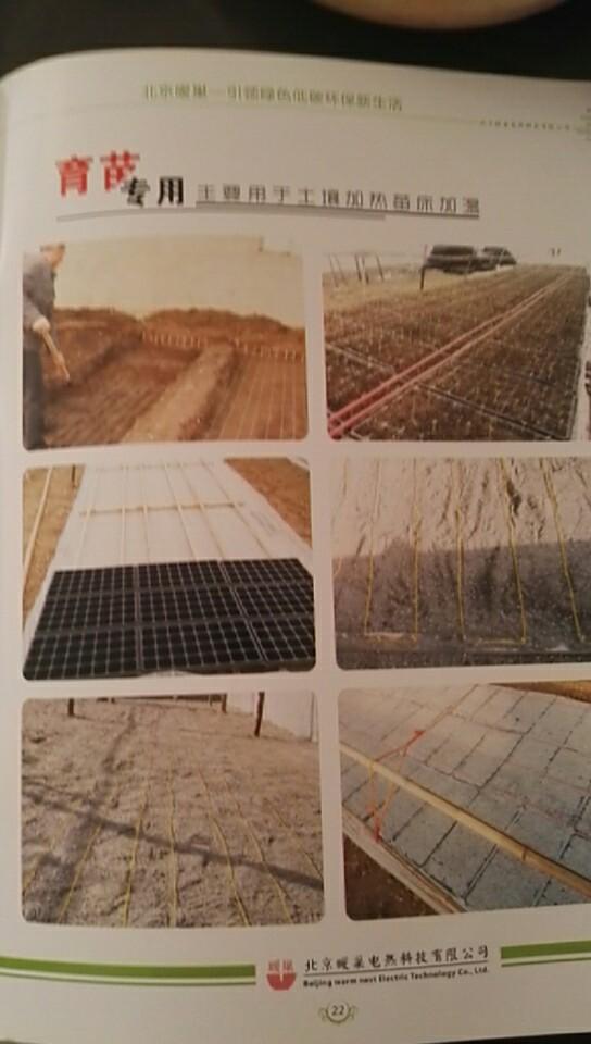 陕西碳纤维地暖施工找林芳建材 碳纤维发热电缆好不好