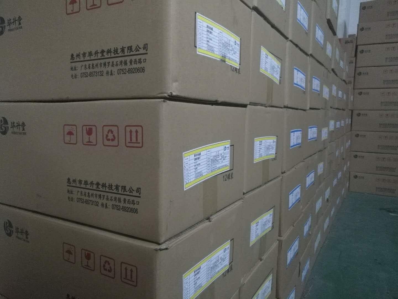 深圳丝印UV油墨 供应广东热销LED油墨