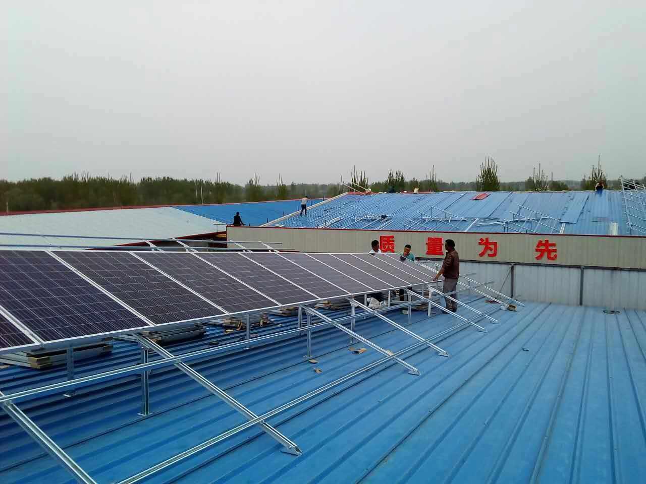 海南光伏發電品牌-金太陽科技_信譽好的光伏發電公司
