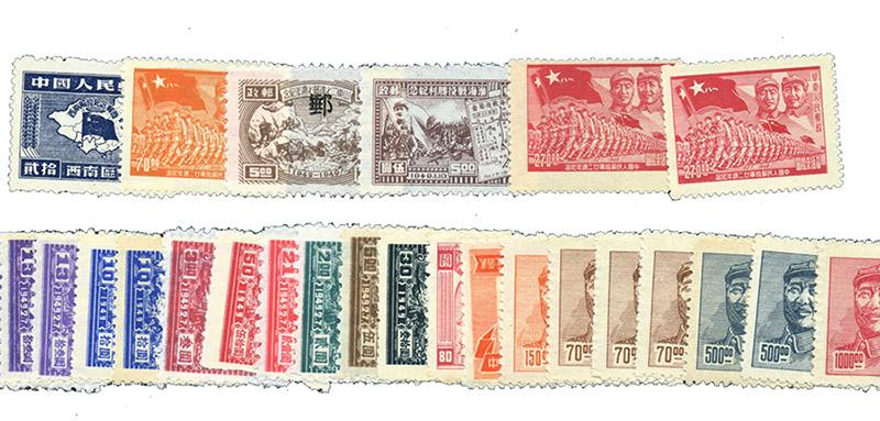 杭州专业杭州邮票回收服务 -超值的杭州邮票回收